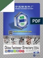 China Fastener Directory 2014