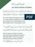 Qasidah Ya Tawwab