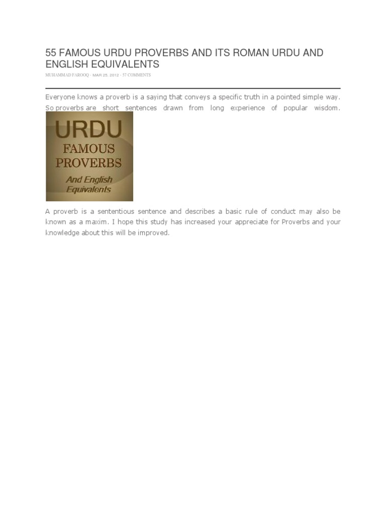 55 Famous Urdu Proverbs and Its Roman Urdu and English