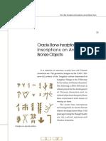HOC+Packet+Shang+Oracle+Bones