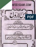 Anees-ul-Arwah