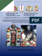 Pataladri_Brahmotsavam 2014