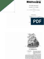 Περιοδικό Πανδώρα Τόμος Α Απρίλιος 1850/1