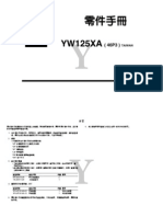 BWS125 YW125XA(46P3) Parts Catalogue.pdf