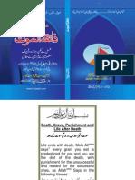 Zaiqa Tul Moat