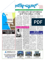 Union Daily (2-6-2014)