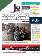 Mizzima Newspaper Vol.3 No.61 2-6-2014