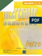 Interchange Third Edition Intro Student´sbook COMPLETO