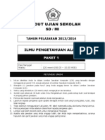 IPA PAKET 1