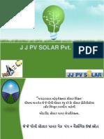 Solar Presentation-guj New2014