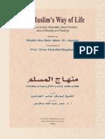Al- Jaza'Eri TheMuslimWayOfLife