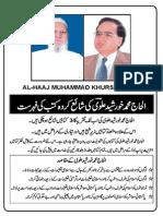 Al-Haaj Muhammad Khurshid Alvi Latest Book List