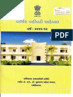 96 1 AnnualAdministrativeReport2011-12