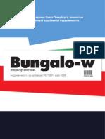 Presentation Bungalo-w magazine