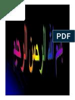 PPT Introduction of Parasitology | Parasitism | Symbiosis