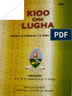 luluzakiswahili Kwa Kidato cha I-IV