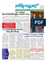 Union Daily (3-6-2014)