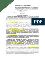 Proyecto de Ley 77 de 2012