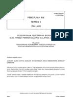 Stpm-Trial-2009-Pa-Q-A-Kedah
