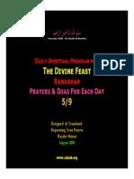 05 Everyday Dua Prayer Duas
