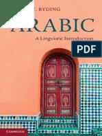 Arabic Linguistics Study Doc