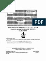 pp-k1-perc-n9-20091