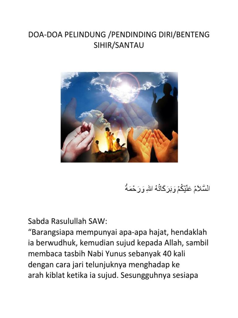 Doa Untuk Penjagaan
