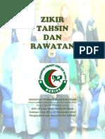 65473837 TahsinAkrine Copy