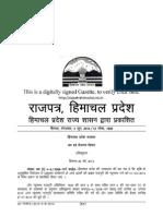 Himachal Pradesh Minimum Wages Notification 03/06/2014