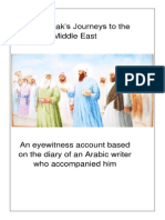 Guru Nanak's Travel to the Middle East