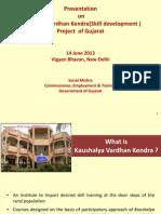 Kaushalya Vardhan Kendra