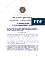 The Virtues of the First 10 Days of Dhu Al Hijja