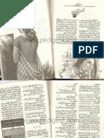 Mushf by Nmra Ah Urduraj.com