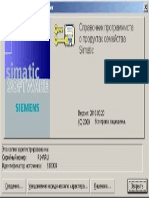 Registro de Simatic