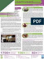 Seva Setu 3rd Bulletin Samvaad May 2014