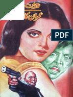 Imran Ka Inteqaam Comp By Safdar Shaheen.pdf