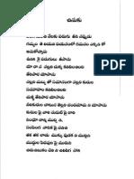 CHINUKU 1 PAGE