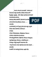 MEGHA VILAPAM PAGE 2