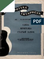 Musorgsky - Ivanov -Kramskoy - Progulka Stary