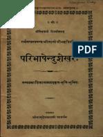 Paribhasendu Shekhara With Bhuti Tilaka - Govind Shastri