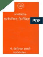 Prashnopanishad-Motilal