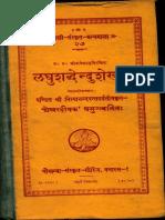 Laghu Shabdendu Shekhar Avyayi Bhava - Govinda Shastri_Part1