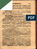 Laghu Shabdendu Shekhar Avyayi Bhava - Govinda Shastri_Part2