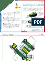 papercar2