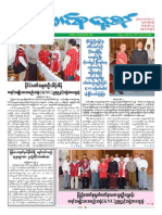 Union Daily 6-6-2014