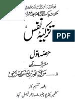 41 Tazkeea-e-Nafs 1