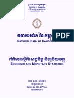 MonetaryStatisticsDecember2013 ENG language