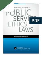 etika u javnom sektoru