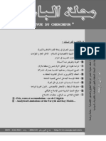 El-BAHITH REVIEW Number 02 _ University Of Ouargla Algeria