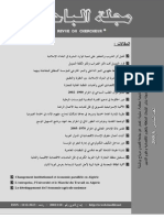 El-BAHITH REVIEW Number 06 _ University Of Ouargla Algeria
